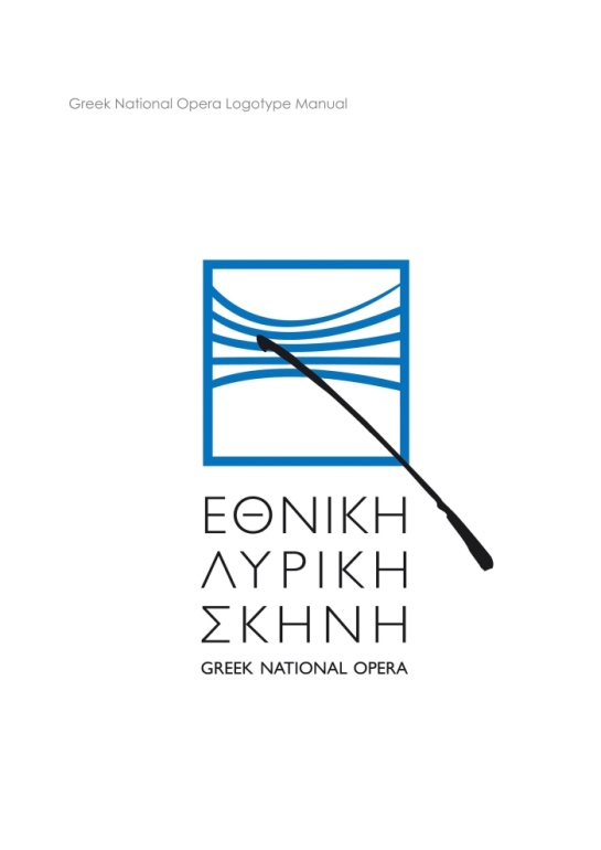Greek National Opera logo manual cover - manual cover